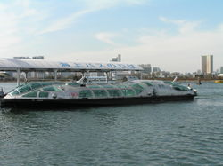 Space age ferry