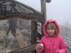 Rhiannon at 1050m with egg