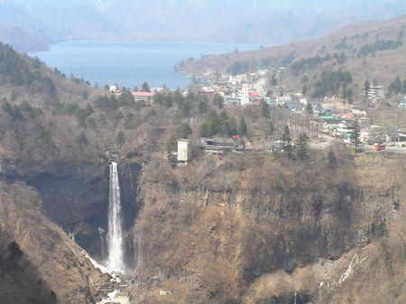 Kegon falls & L Chuzenji