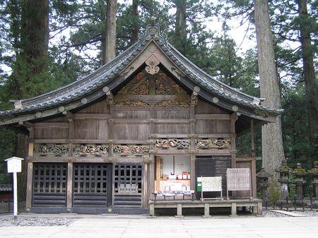 3 Wise monkeys Shrine