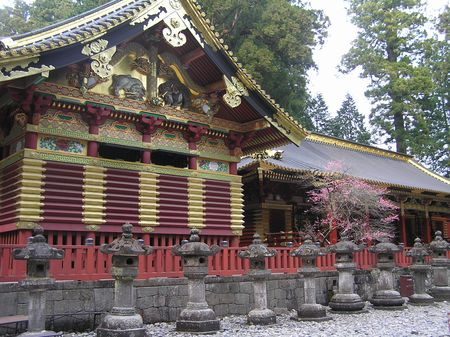 Nikko Toshugo building