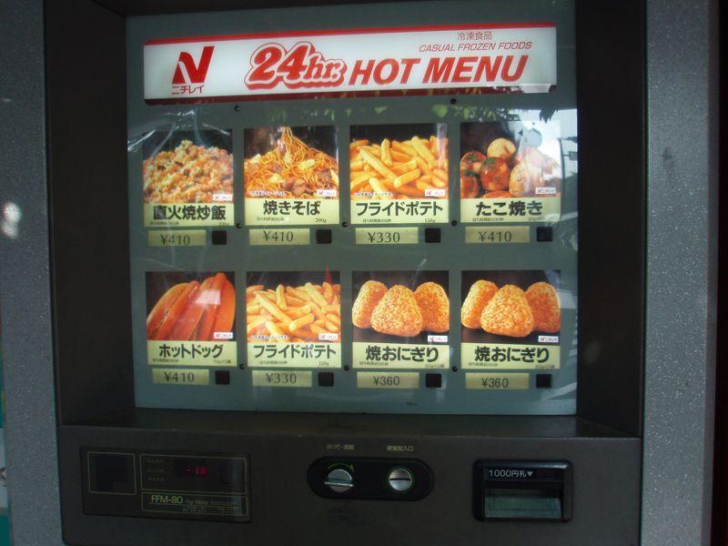 Vending Machine Hot Food