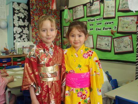 R & N Kimono