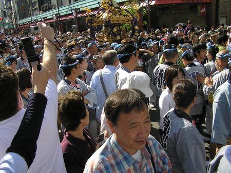 Asakusa People