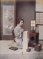 Kusakabe_Kimbei_-_Writing_Letter