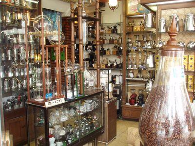 Coffee supplies shop