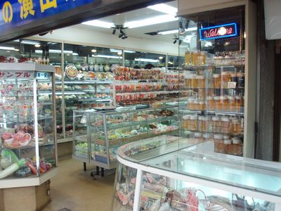 Plastic Food Shop