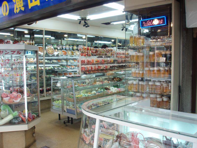 Plastic Food Shop