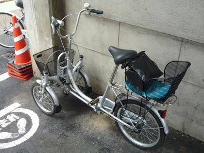 Japanese_Tricycle_BRIDGESTONE_MINNA