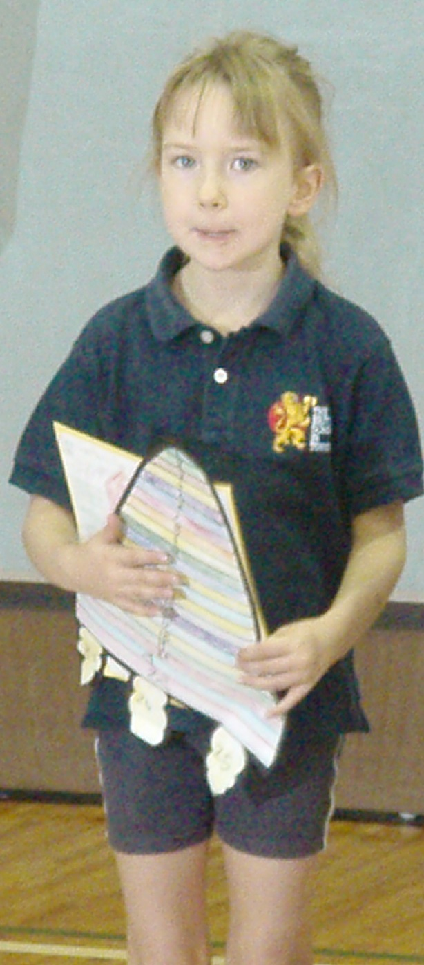 R at Y1 assembly