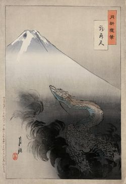 Ukiyo-e print of Mt. Fuji from Ogata Gekkō's Views of Mt. Fuji