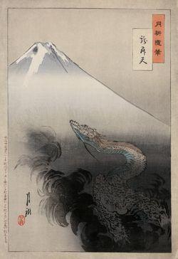 Ukiyo-e print of Mt. Fuji from Ogata Gekkō's Views of Mt. Fuji