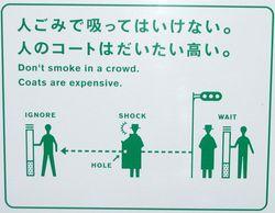 Smoking Manners