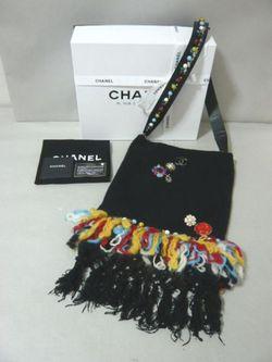 Dream Chanel