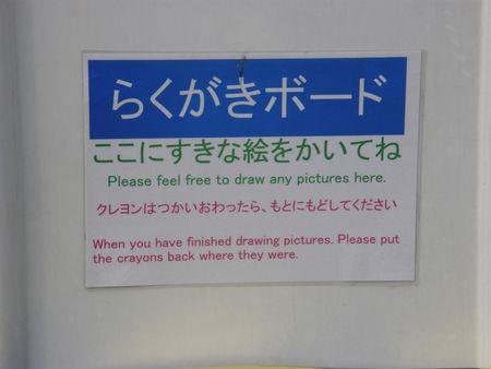 Graffiti permitted