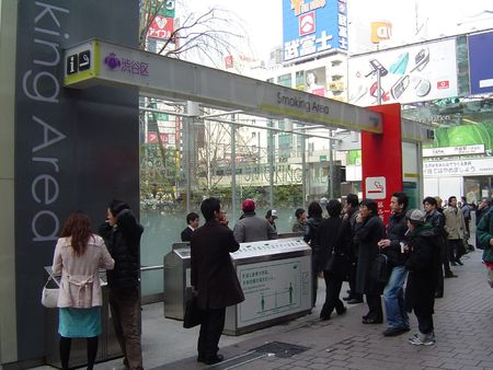 Shibuya smoking area