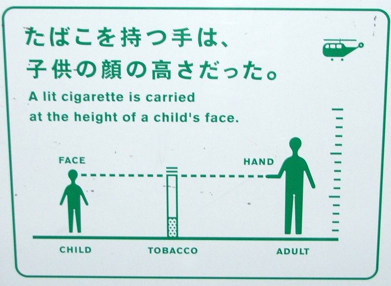 Smoking Manners2