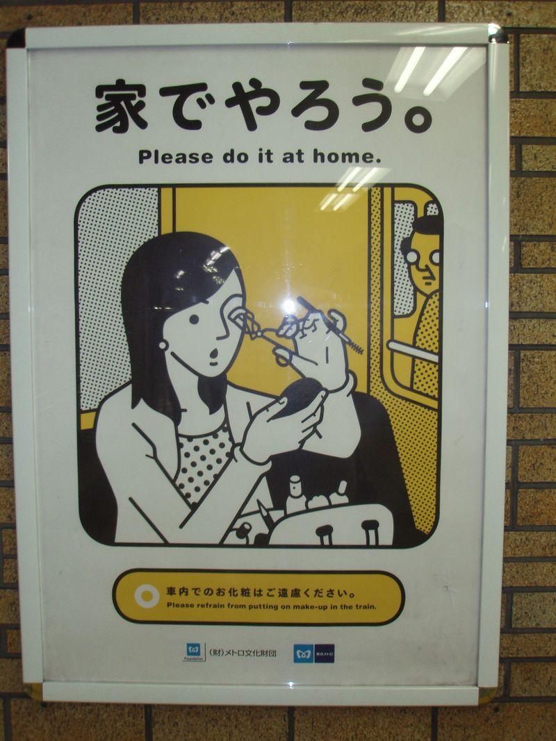 Etiquette signs on Tokyo metro