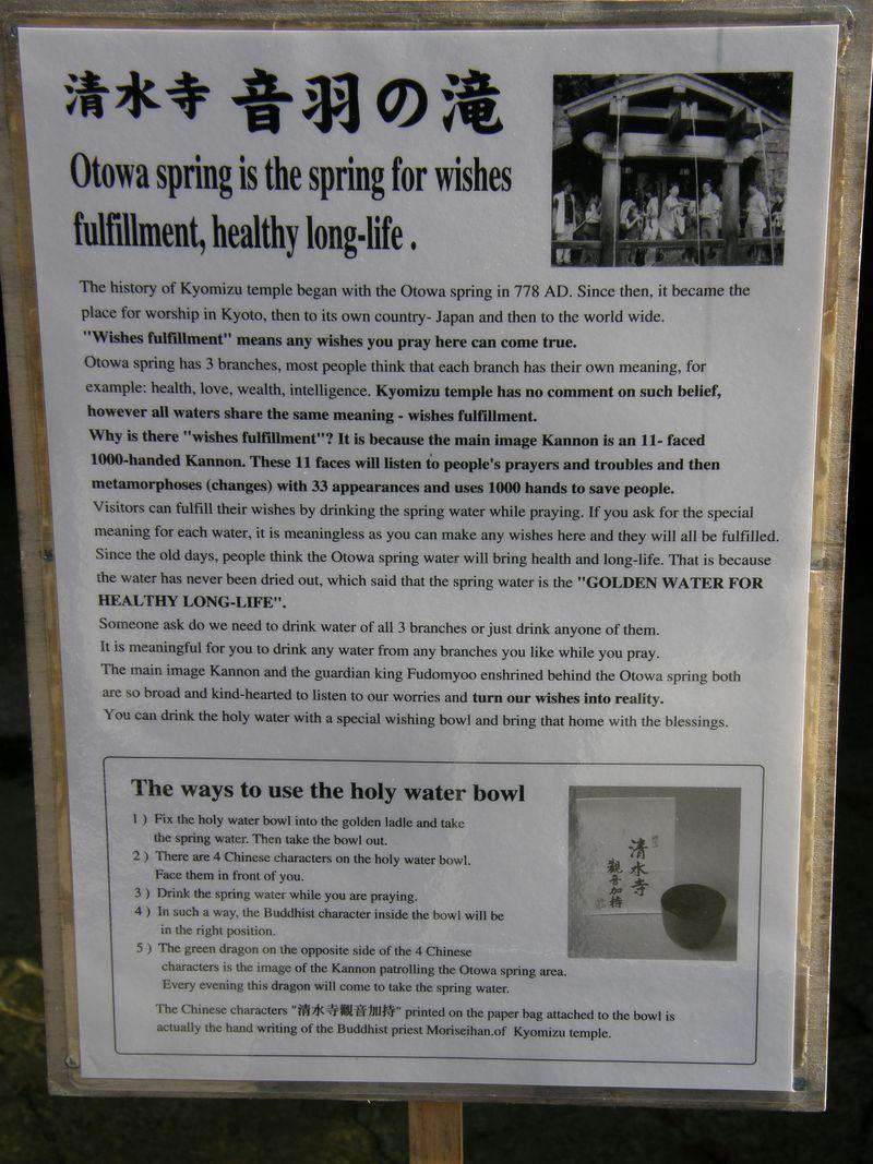 Kiyomizu-dera sign for water