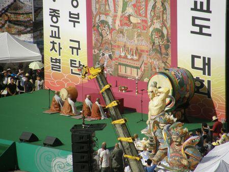 Seoul Demo