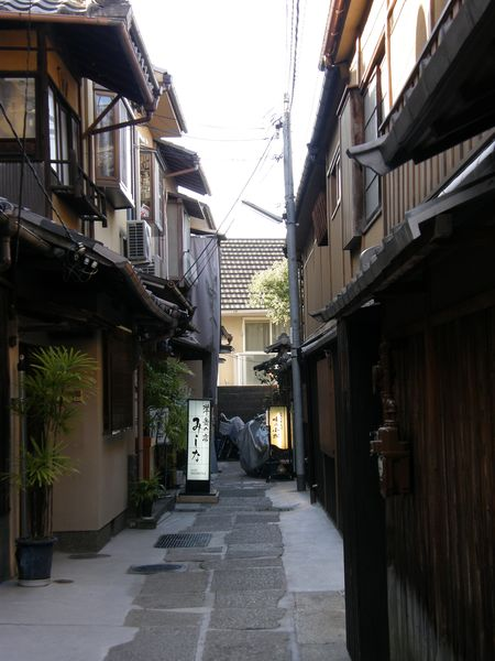 Tiny street